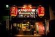 「大津祭写真コンクール」締切は 平成25年11月13日(水)必着