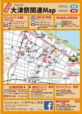 2014kanren_map1.jpg