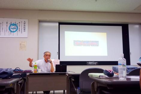 tsudoi170910-2.jpg