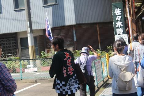 08-長柄衆ガイドその2.JPG