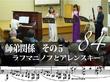 第84回大津曳山コンサート