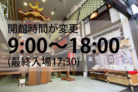 160322_pavilion.jpg