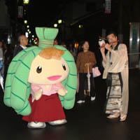 yoimiya-chimakichikun.jpg